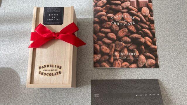 ダンデライオン・チョコレートの中身