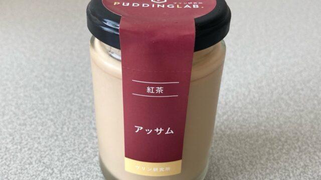 紅茶 アッサムの味