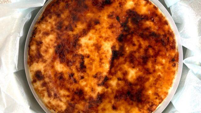 神戸バニラフロマージュの表面