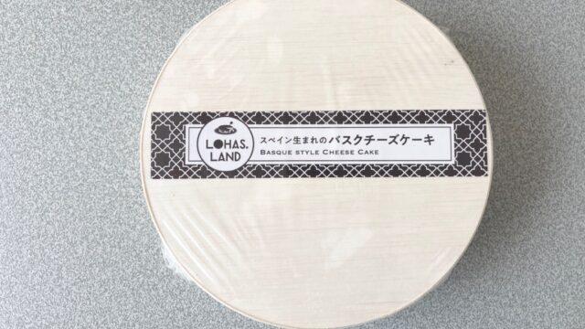 九州お取り寄せ本舗のバスクチーズケーキのセロハン