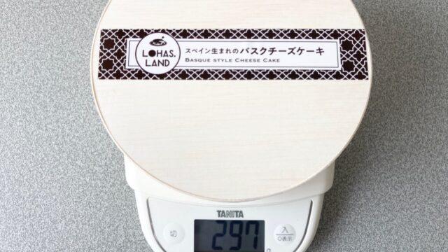 九州お取り寄せ本舗のバスクチーズケーキのボリューム