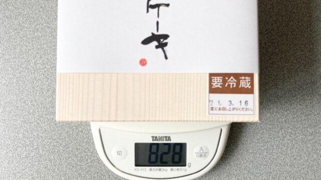 武蔵野茶房の焼チーズケーキのボリューム