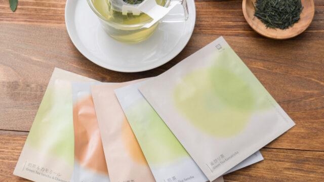 Drip Teaのボリュームの評価