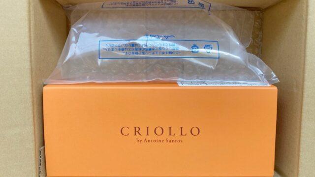 クリオロの幻のチーズケーキの段ボールを開けたら②