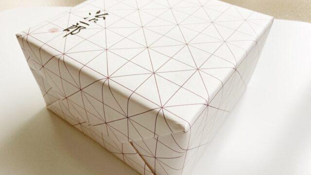 治一郎のバウムクーヘンのデザイン