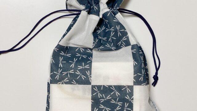 水まる餅の巾着袋