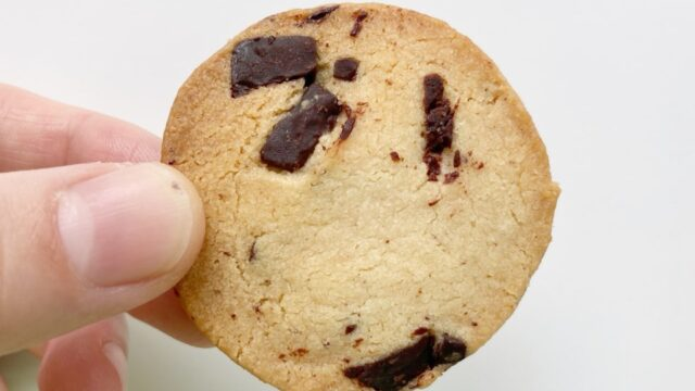 ダンデライオン・チョコレートのクッキーの美味しさ