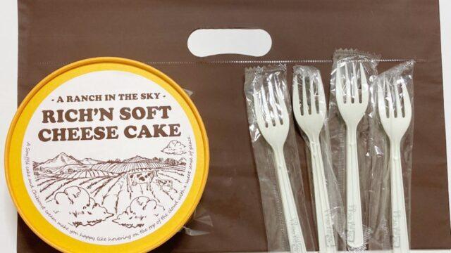 天空のチーズケーキの同梱物
