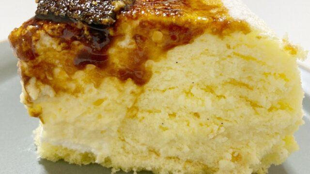 天空のチーズケーキのアップ