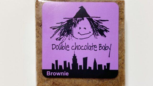 ダブルチョコレートベイビー