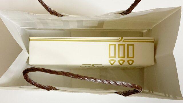 アンリ・シャルパンティエのフィナンシェを紙袋に入れた状態②