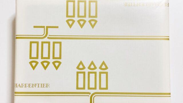 アンリ・シャルパンティエのフィナンシェの包装